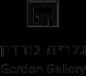 גלריה גורדון
